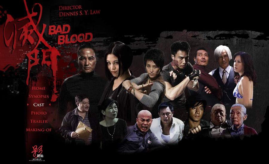 badblood01.jpg