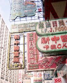 hongkong1998.jpg