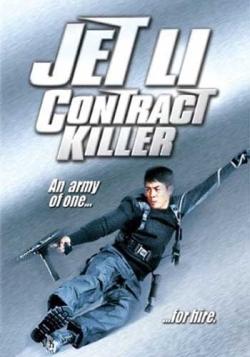 jetli_contractkiller.jpg